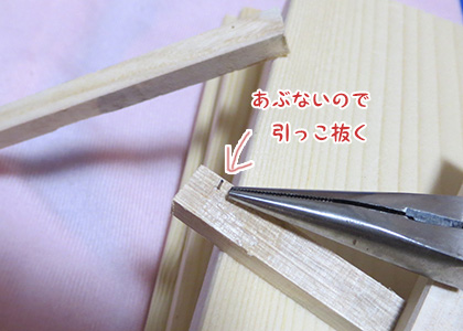 100yen_sunoko_09