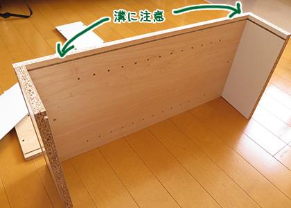 15cm_shelf_07