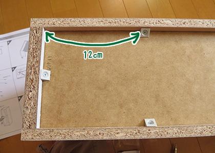 15cm_shelf_11