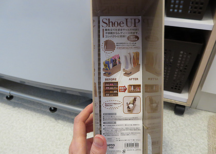 15cm_shelf_20