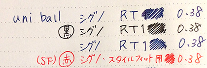 2015edit_check_01