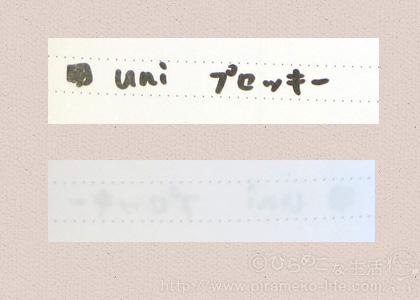 2017_edit_12