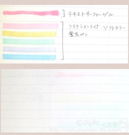 2017_edit_15