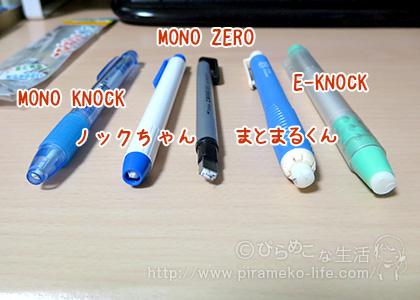 e-knock_02