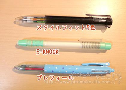 e-knock_03