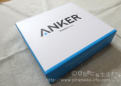anker_powerport_6p_04