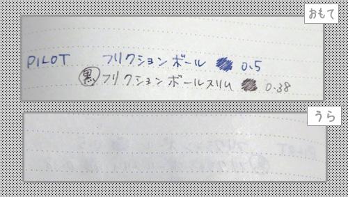 2016edit_check_13