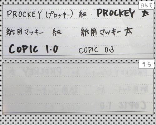 2016edit_check_23