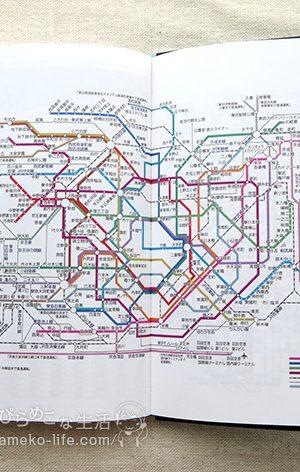 国内9都市地下鉄路線図/世界6都市地下鉄路線図