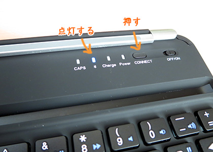 anker_keyboardcase_15