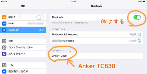 anker_keyboardcase_16_