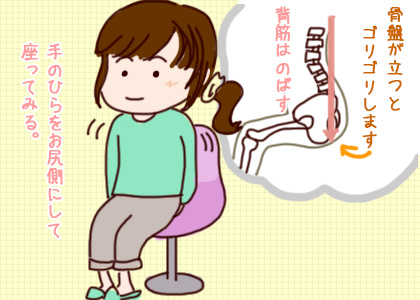 ashiokidai_10