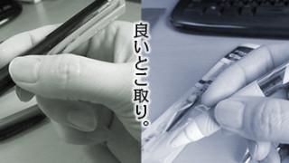 こうなったら単色タイプでノック式のボールペンを自分仕様にしちゃう。