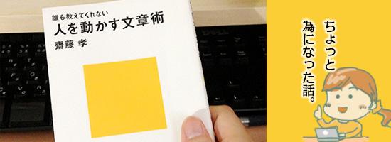 book_20141119_00