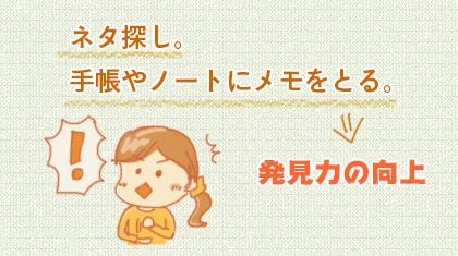 book_20141119_04