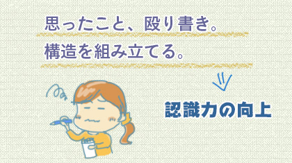 book_20141119_05
