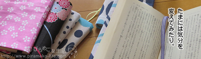 bookcover_00