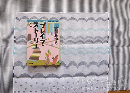 bookcover_03