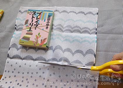 bookcover_04