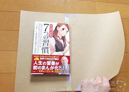 bookcover_07
