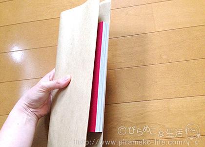 bookcover_13