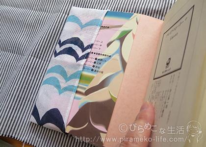 bookcover_16