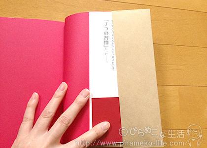 bookcover_17