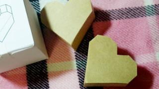 バレンタインはもちろん、ちょっとしたプレゼントにも。自分で作れる手作りの箱。