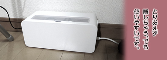 cablebox_00