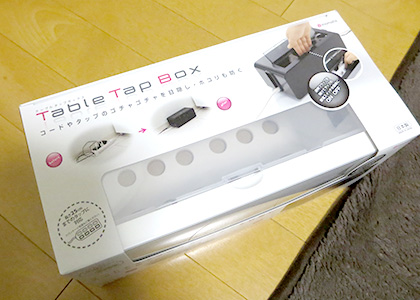 cablebox_02