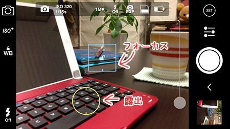 camera_app_01