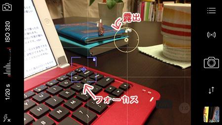 camera_app_03
