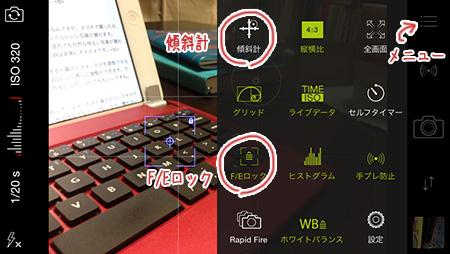 camera_app_04