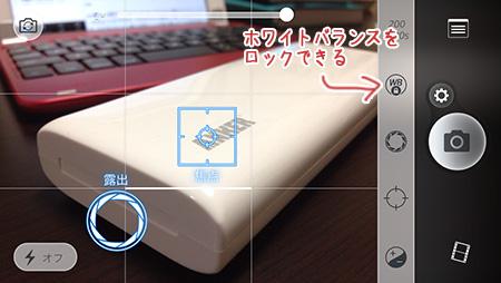 camera_app_07