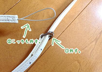 camera_strap_01