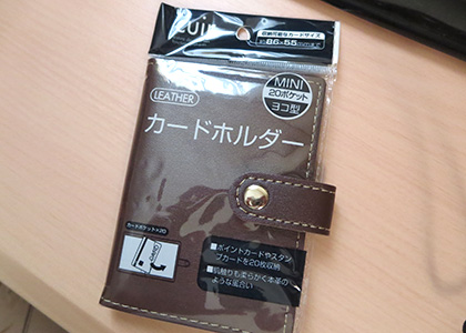 cardholder_01