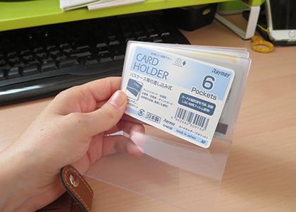 Cardholder 09