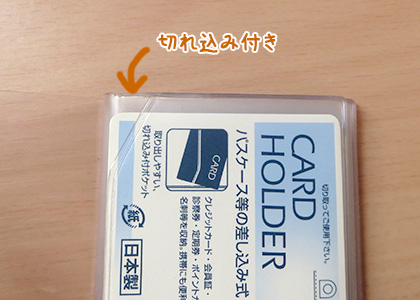 cardholder_10