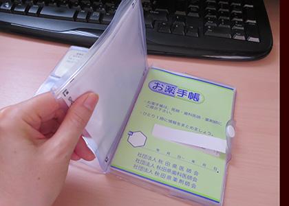 cardholder_15