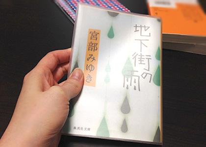 daiso_bookcover_05