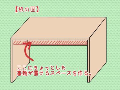 desk_spase_01