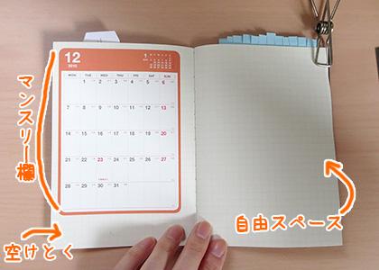 diary_stickers_02