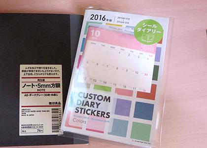 diary_stickers_06