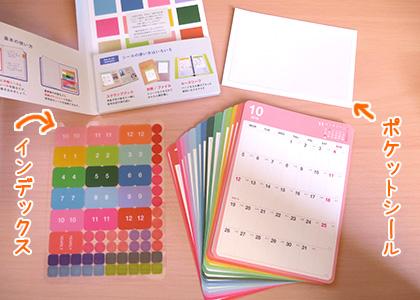 diary_stickers_07