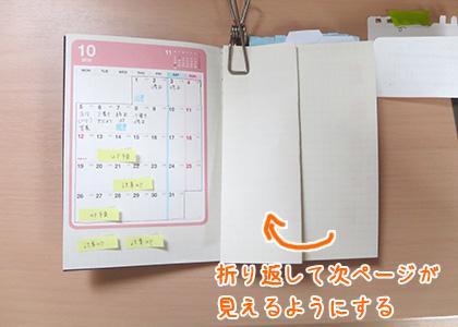 diary_stickers_12