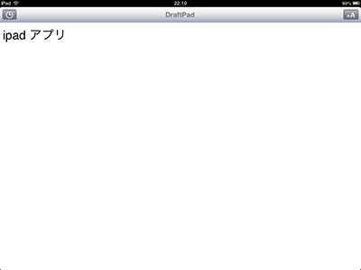 draftpad_08
