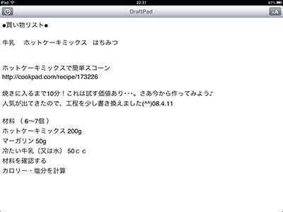 draftpad_11