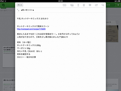 draftpad_13