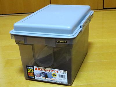 drybox_01
