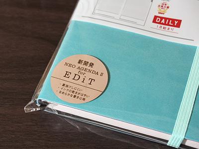 edit2014_17
